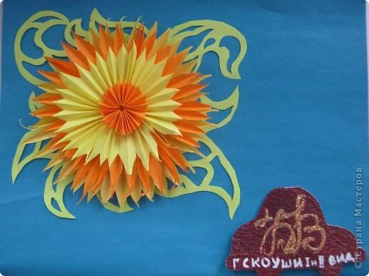 Мои солнышки. Сначала я сделал солнце из сложенной гормошкой цветной бумаги. Оно получилось яркое, мощное-это конечно же летнее солнышко.  А сейчас весна. Весной солнышко нежное, ласковое и даже робкое. Но веселое. Тогда я решил его вырезать.   фото 4
