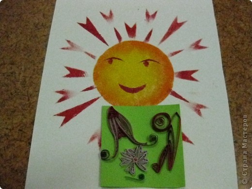 Волшебное  солнышко. фото 3