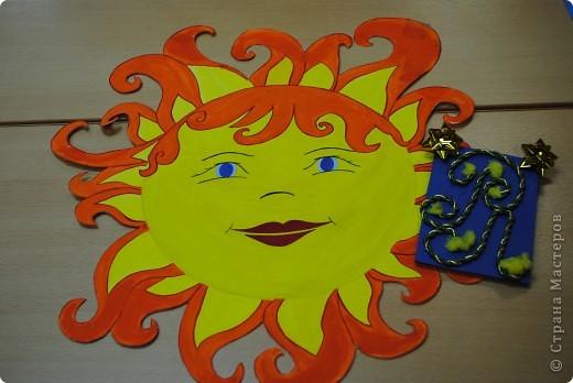 Солнышко раз. фото 5