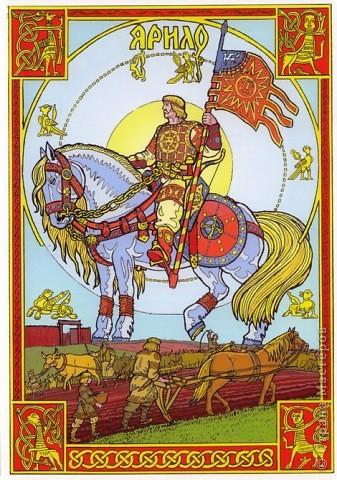 Давным, давно в Древней Русси солнце это был бог, а называли его Ярило. Вот так изображали солнце на Русси в виде скачущего могучего богатыря. фото 1