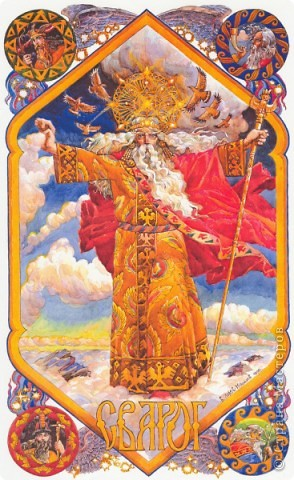 Давным, давно в Древней Русси солнце это был бог, а называли его Ярило. Вот так изображали солнце на Русси в виде скачущего могучего богатыря. фото 2