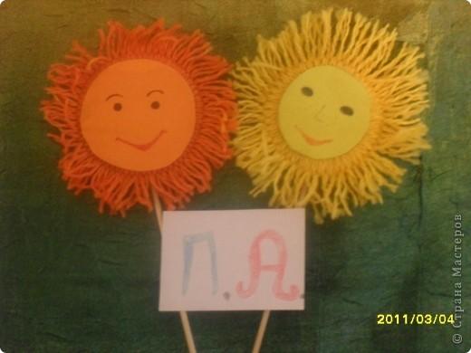 Солнышки. фото 1