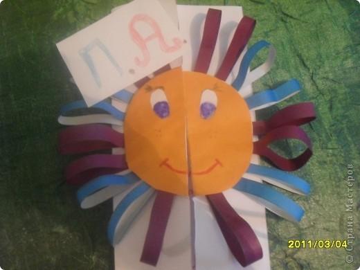 Солнышки. фото 3