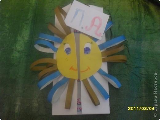 Солнышки. фото 2