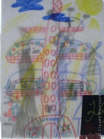 Поклонение Солнцу на Руси. Вот такое Солнышко у меня получилось из соленого теста и синельной проволоки  фото 12