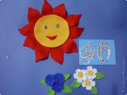 Красно- Солнышко.  Это солнышко я нарисовала на флисе, а потом вырезала и наклеила на ватман. фото 10