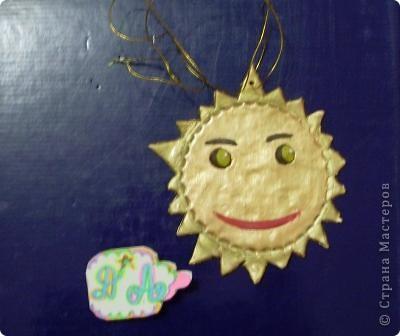 Задание2. Мастерим Солнце. Солнышко из ткани. Подушечка. фото 2