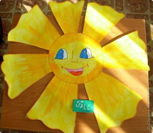 Это мое солнышко! Оно большое, светлое и теплое. фото 1