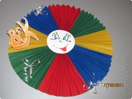 """Это моё солнышко """"Разноцветик"""". Я сделал его из цветной бумаги. фото 1"""