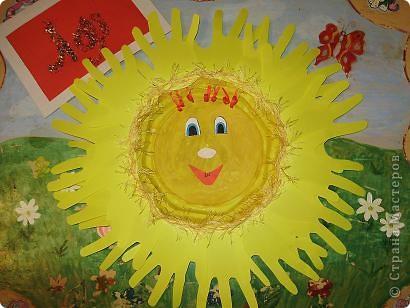 Задание 1: Это солнышко несё нам весеннее тепло и радость.  Поздравляю всех с масленицей. Какой сегодня был веселый день. Мы с мамой напекли много блинов и я решила сделать вкусное солнышко. Было так интересно и вкусно.  фото 2