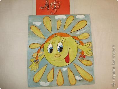 Задание 1: Это солнышко несё нам весеннее тепло и радость.  Поздравляю всех с масленицей. Какой сегодня был веселый день. Мы с мамой напекли много блинов и я решила сделать вкусное солнышко. Было так интересно и вкусно.  фото 11
