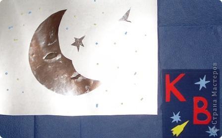 Задание 1. Мастерим Солнце и планеты. Голубая планета - Земля. Так выглядит Земля из космоса. фото 3