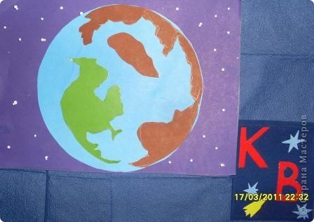 Задание 1. Мастерим Солнце и планеты. Голубая планета - Земля. Так выглядит Земля из космоса. фото 1