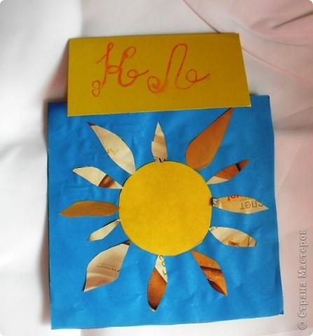 Ярче Солнышко свети, Веселее нам в пути! фото 4