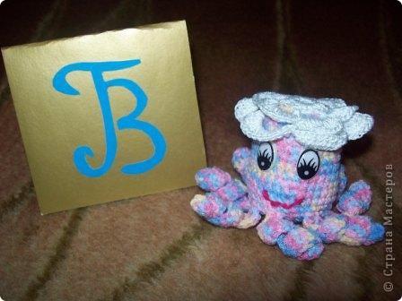 """Тема 4. Область """"Биология"""". Это весёлый осьминожек. Он связан крючком. Внутри упаковка от киндер-сюрприза. фото 1"""