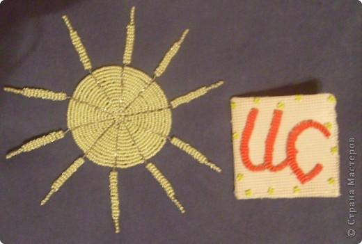Тема 3. Мастерим Солнце. Материалы: бисер, стальная проволока. Это солнышко, которое я смастерила. =) фото 1