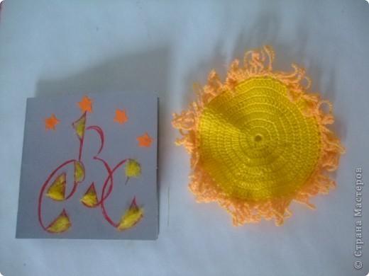Тема 3. Мастерим Солнце и другие планеты Мое солнышко улыбнулось весело фото 2