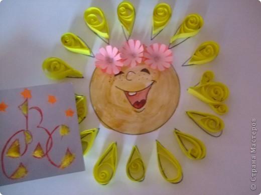 Тема 3. Мастерим Солнце и другие планеты Мое солнышко улыбнулось весело фото 1