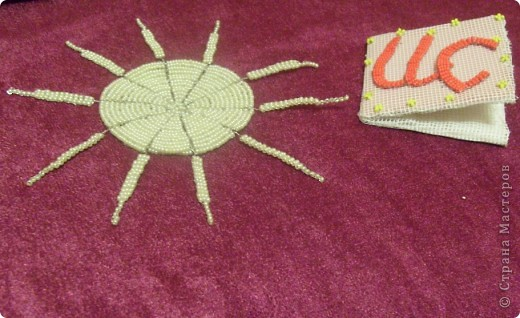 Тема 3. Мастерим Солнце. Материалы: бисер, стальная проволока. Это солнышко, которое я смастерила. =) фото 2