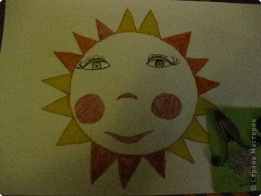 Волшебное  солнышко. фото 12