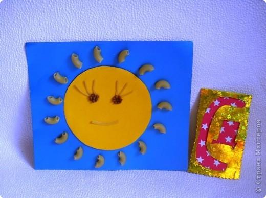 Мое солнышко всех приветствует и улыбается всем на Земле! фото 1