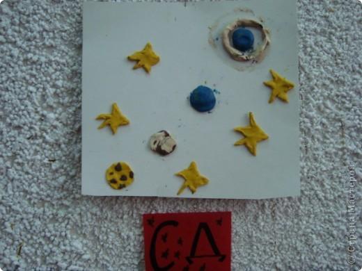 Золотинка. фото 5