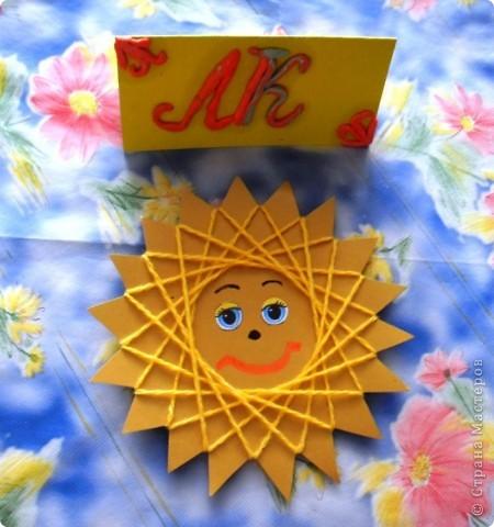Ура! Весна! Солнышко греет с каждым днем все сильнее и сильнее! Мир наполняется яркими красками! фото 1