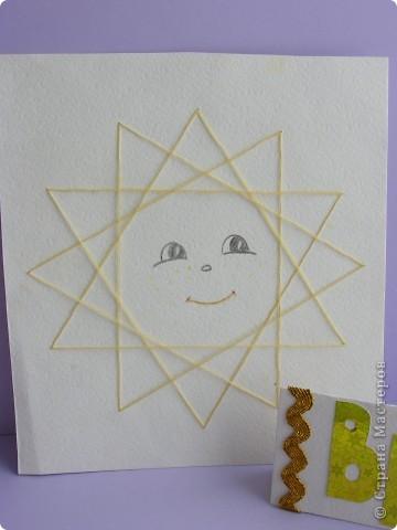 Вот и закончился наш увлекательный полёт! Это моё солнце в новой для меня технике айрис-фолдинг.  фото 2