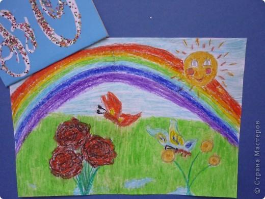 Красно- Солнышко.  Это солнышко я нарисовала на флисе, а потом вырезала и наклеила на ватман. фото 12