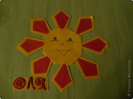 моё солнышко фото 1