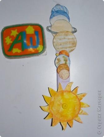 Моя солнечная система. Парад планет. фото 1
