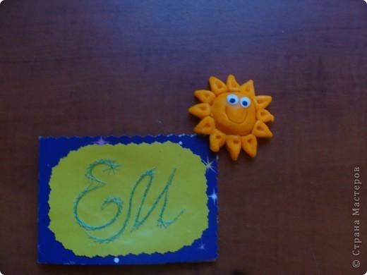 Это солнышко я вышивала два месяца наконец то работа закончена. Раньше я и не знала что оно пригодится в полётах. фото 15