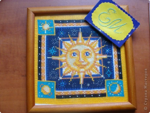 Это солнышко я вышивала два месяца наконец то работа закончена. Раньше я и не знала что оно пригодится в полётах. фото 2