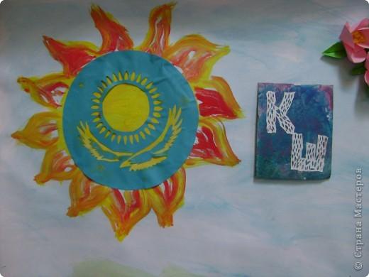 Я решила опять изобразить солнышко, потому что от его тепла и света зависит жизнь на Земле. фото 10