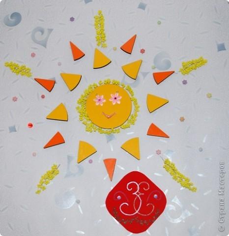 Мое лучистое солнышко!!! фото 1