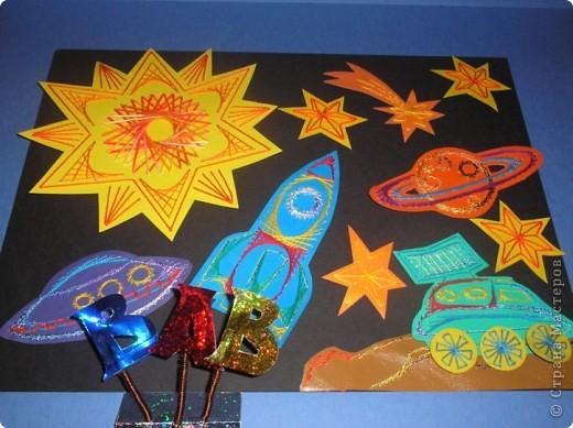 Тема 3. Мастерим Солнце и другие планеты фото 16