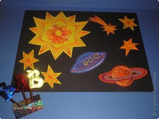 Тема 3. Мастерим Солнце и другие планеты фото 15