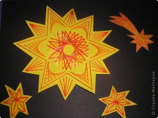 Тема 3. Мастерим Солнце и другие планеты фото 14