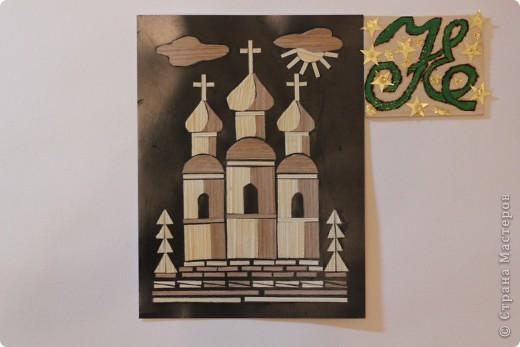 Вот моя звёздная карточка - Николай (Коля) Еремеев.  Мои родители очень мечтали о ребёнке. Мама молилась Николаю Чудотворцу, в честь него меня и назвали. В детстве меня звали Колюшка, Коленька, Николаша, в школе - Николай, а друзья зовут - Колян.                                                                                                                                                                                                                                                                            фото 30