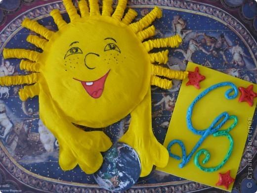 Наша Земля в нежных и надежных руках Солнца. фото 1