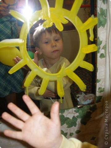 Это я мамино солнышко (я рисовал лучики) фото 1