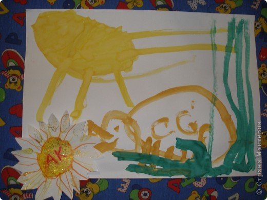 Это я мамино солнышко (я рисовал лучики) фото 3