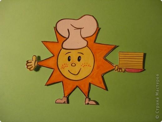 Солнечная система—наш общий дом. А почему я дала ее имя жилому комплексу станет понятно дальше. фото 2