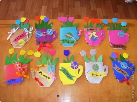 Вот такие открытки мы сделали своим мамам на День матери. фото 1