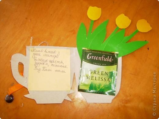 Вот такие открытки мы сделали своим мамам на День матери. фото 2