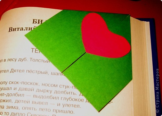 сердечная закладка фото 1