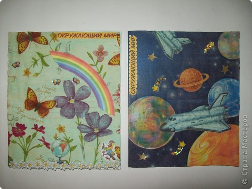 Наши обложечки на тетради по окружающему миру. Моя тетрадка с бабочками-цветочками, а у брата - космос. фото 1