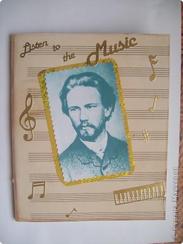 Хочу Вам рассказать про то как создавался этот дневничок для музыкальной школы. Дневник для старшего брата (но не самого старшего). Класс баяна. фото 7