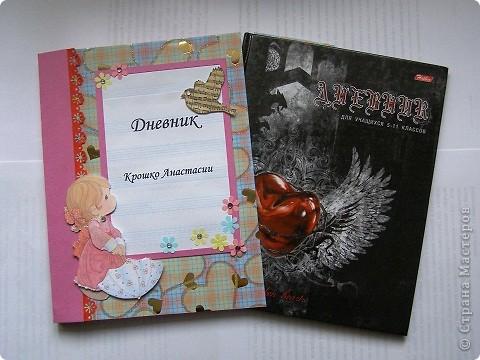 Музыкальный дневник. фото 3