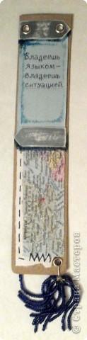 Тетрадь простая для записи иностранных слов. Фон-карта Великобритании. Специально не использовала скраповские штучки, хотелось достичь задуманного эффекта простыми путями. фото 4